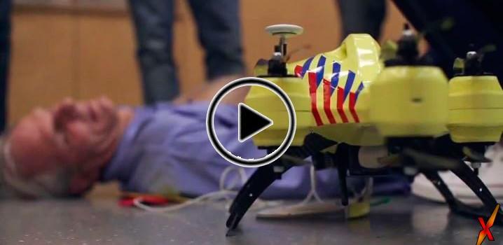 O Drone pode salvar muitas vidas